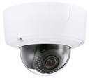 NC51C-ODA|12MP HD IP Motorized Vandal Camera