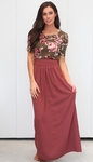Chiffon Modest Maxi Skirt in Burnt Mauve