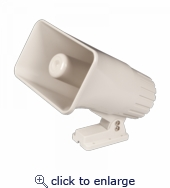 30W Steady-Yelp Selectable Siren – Interior/Exterior (GS-580C)