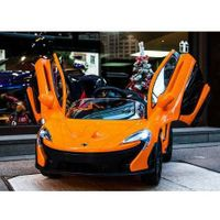 MCLAREN 12V KIDS RIDE ON WITH REMOTE CONTROL AND MP3