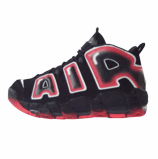 Nike Air More Uptempo '96 Laser Crimson