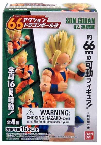 Bandai Dragon Ball 66 Action Kai Gohan Figure