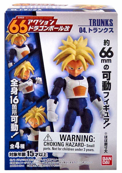 Bandai Dragon Ball 66 Action Kai Trunks Figure