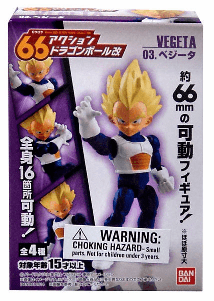 Bandai Dragon Ball 66 Action Kai Vegeta Figure