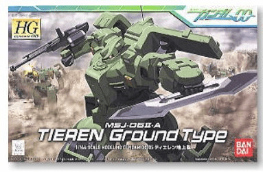Bandai Mobile Suit Gundam MSJ-06II-A Tieren Ground Type Model Kit