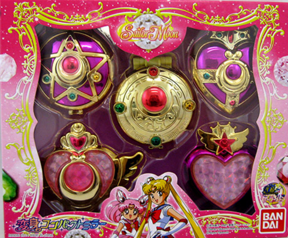 Bandai Sailor Moon Transforming Mirror Compact Set