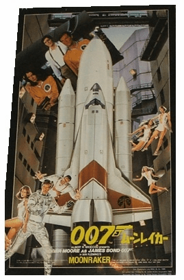 Doyusha James Bond 007 Moonraker Space Shuttle 1/288 Scale Model Kit