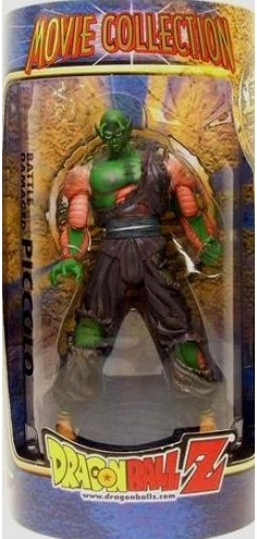 "DragonBall Z Movie Collection 9"" Battle Damaged Piccolo Figure"