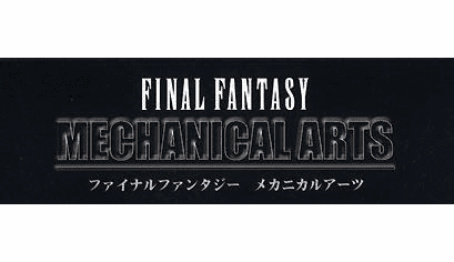 Final Fantasy Mechanical Arts