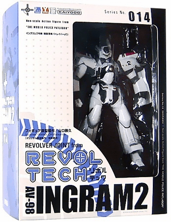 Kaiyodo Revoltech #14 Patlabor AV-98 Ingram 2 Action Figure
