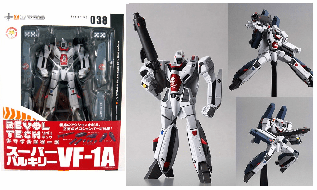 Kaiyodo Revoltech #38 Macross Super Valkyrie VF-1A Action Figure