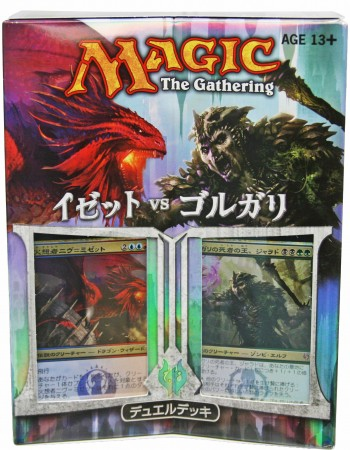 Magic The Gathering Izzet vs. Golgari Japanese Duel Deck