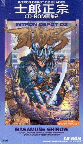Masamune Shirow Intron Depot D2 Blades CD-ROM