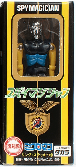 Microman Spy Magician M144 Howard Figure