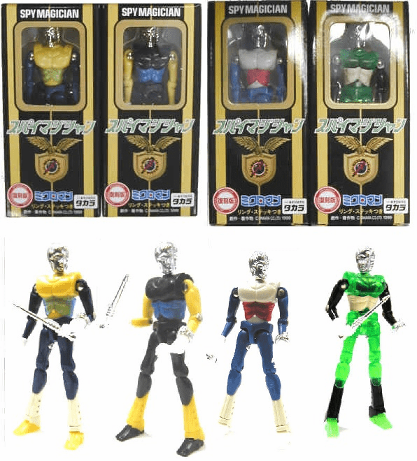 Microman Spy Magician M14X Replica Figure Set