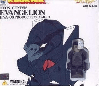 Neon Genesis Evangelion EVA-03 Production Model Kubrick Set E Box