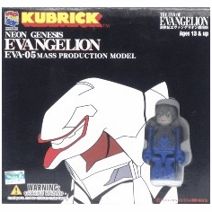 Neon Genesis Evangelion EVA-05 Mass Production Model Kubrick Set