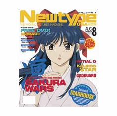Newtype USA Volume 2 Number 8 August 2003 Magazine