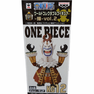 One Piece World Collectible Gekko Moriah Figure