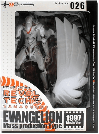 Revoltech #26 Evangelion Mass Production Type 1997 Movie Version