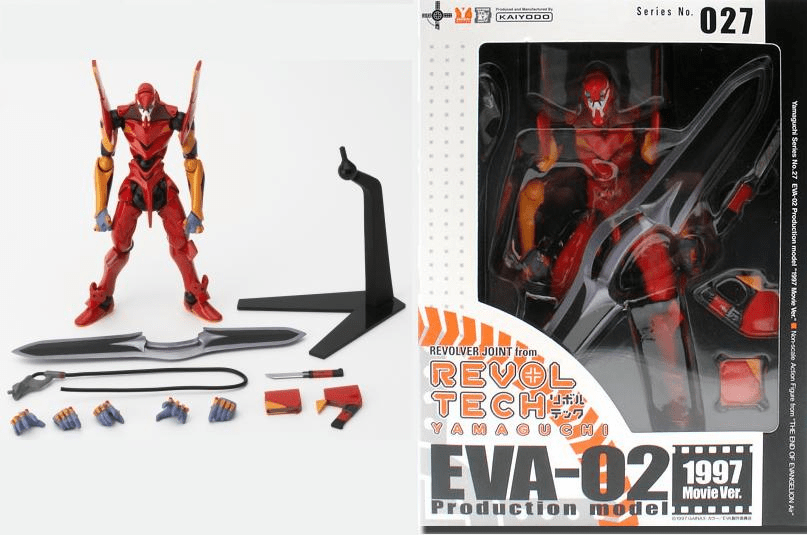 Revoltech #27 EVA-02 Nigouki Movie Version Action Figure