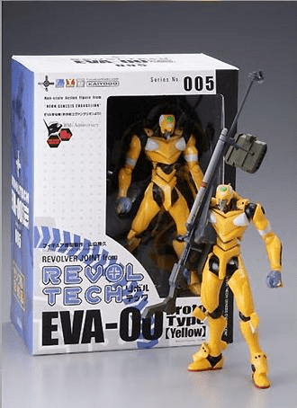 Revoltech #5 EVA-00 Proto Type (Yellow) Zerogouki Action Figure
