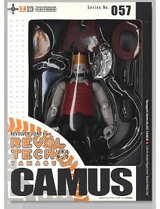 Revoltech #57 Camus Action Figure