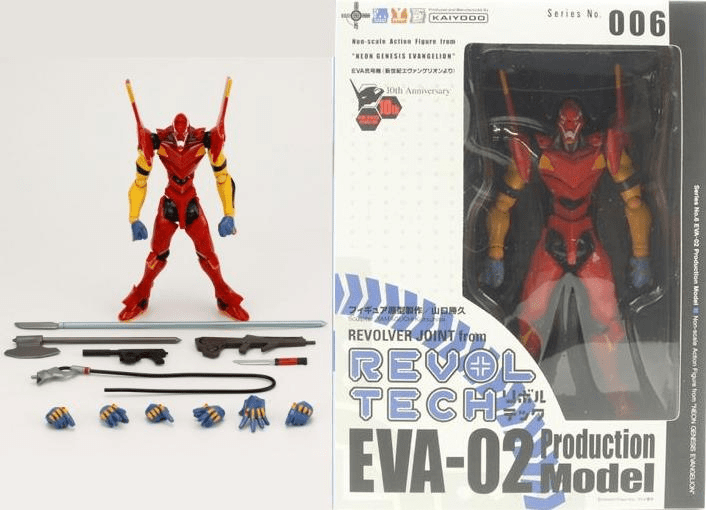 Revoltech #6 EVA-02 Production Model Nigouki Action Figure