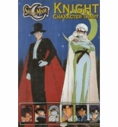 Sailor Moon Role Playing Game Knight Character Diary Book