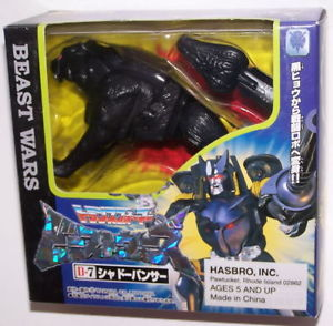 Transformers Beast Wars Japanese D-7 Shadow Panther Figure