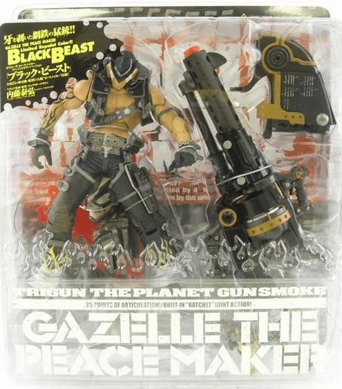 Trigun Gazelle The PeaceMaker Black Beast Figure