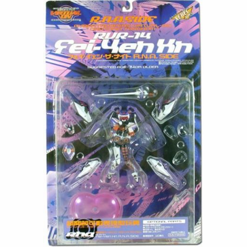 Virtual-On RVR-14 Fei-Yen Kn R.N.A. Side Figure