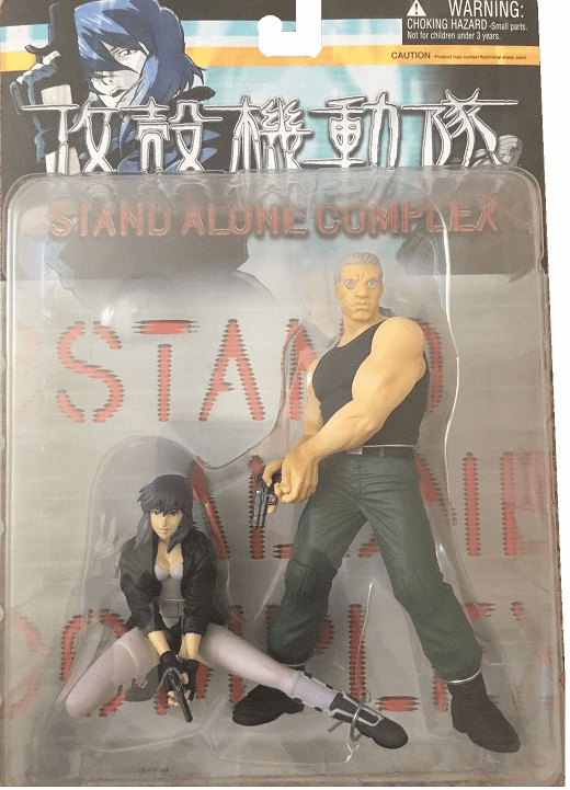 Yamato Ghost in the Shell Stand Alone Complex Motoko & Batou Set