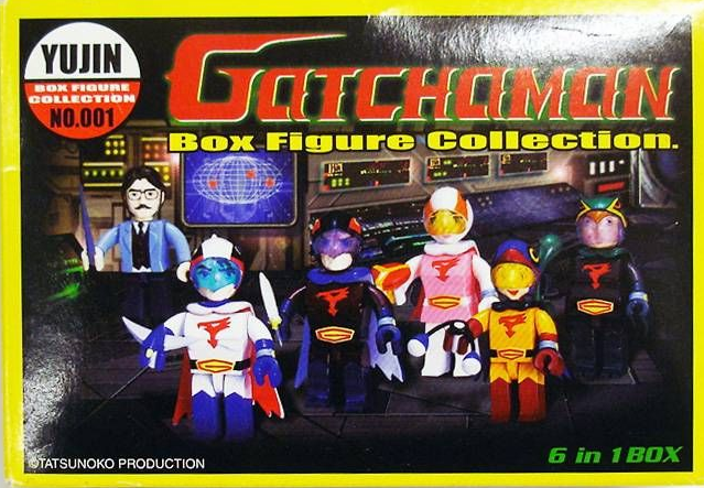 Yujin Gatchaman Block Figure Set