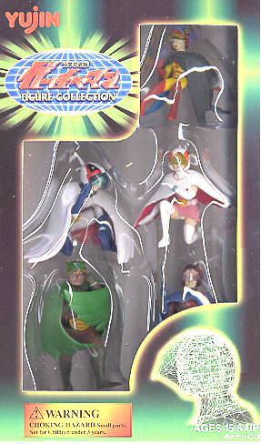 Yujin Gatchaman Team Figure Set