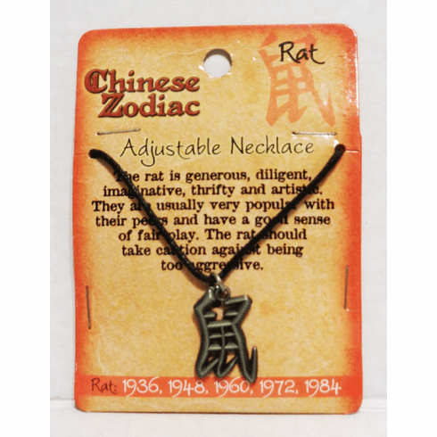 The year of the Rat necklace