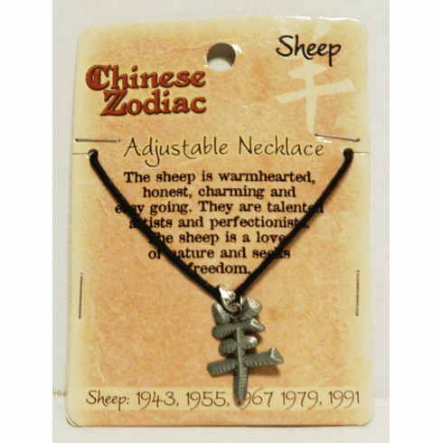 Year of the Sheep Necklace