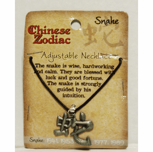Year of the Snake Necklace