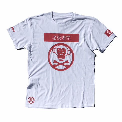 CHINESE BOSSMACK RED AND WHITE TEE