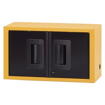 """26"""" Wide x 15"""" High Wall Cabinet"""
