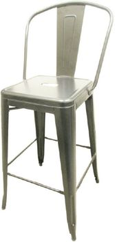 All Metal Shop Stool With Back