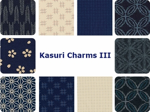 KASURI CHARMS III: 20 Pieces