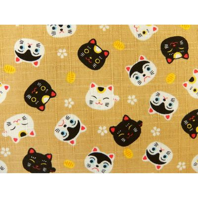 """Maneki Neko"" Good Luck Kittens: Beige – Cotton Dobby"