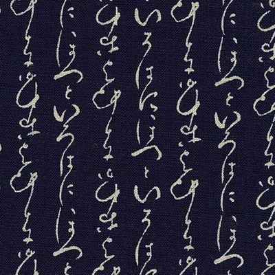 NARA HOMESPUN: Calligraphy