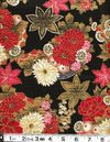BEAUTIFUL GILDED ASIAN BLOSSOMS: Black