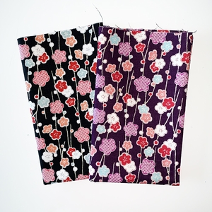 PLUM BLOSSOM BRANCHES: 2 FAT QUARTERS