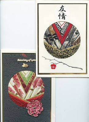 Note Cards by Sharon in Hawaii