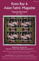 """PAGODA BED QUILT"" Kona Bay Pattern #40"