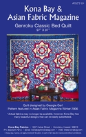 """GENROKU CLASSIC BED QUILT""  Kona Bay Pattern #19"