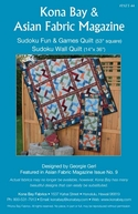 """SUDOKU FUN & GAMES QUILT"" Kona Bay Pattern #44"